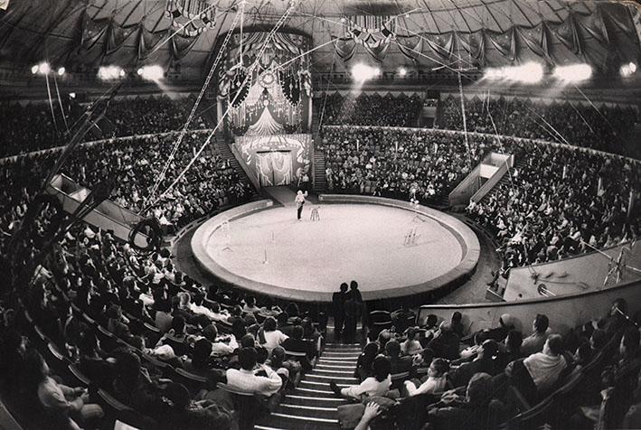 глаз невозможно фото ленинград цирк первых